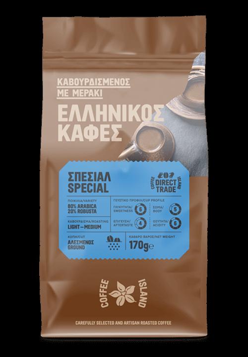 Ελληνικός Special Συσκευασμένος 170γρ