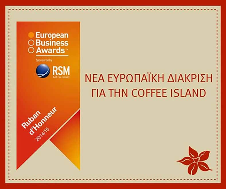 Another distinction for coffee island at the European Business Awards