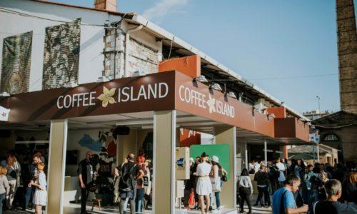 1η συμμετοχή στο Athens Coffee Festival!