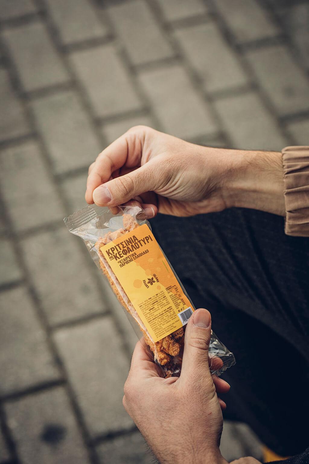 Coffee Island's new breadsticks with kefalotyri.