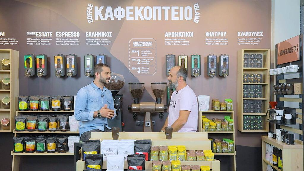 Microfarm series, episode 1, Koutsopoulos and Konstantinopoulos.