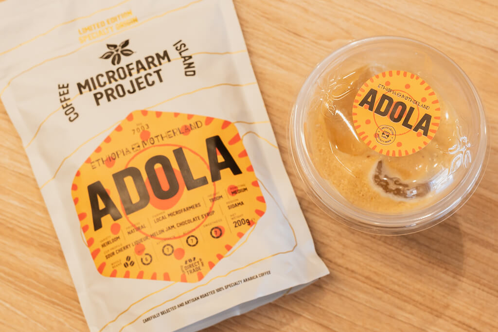 Coffee Island's ethiopia adola cup and package.