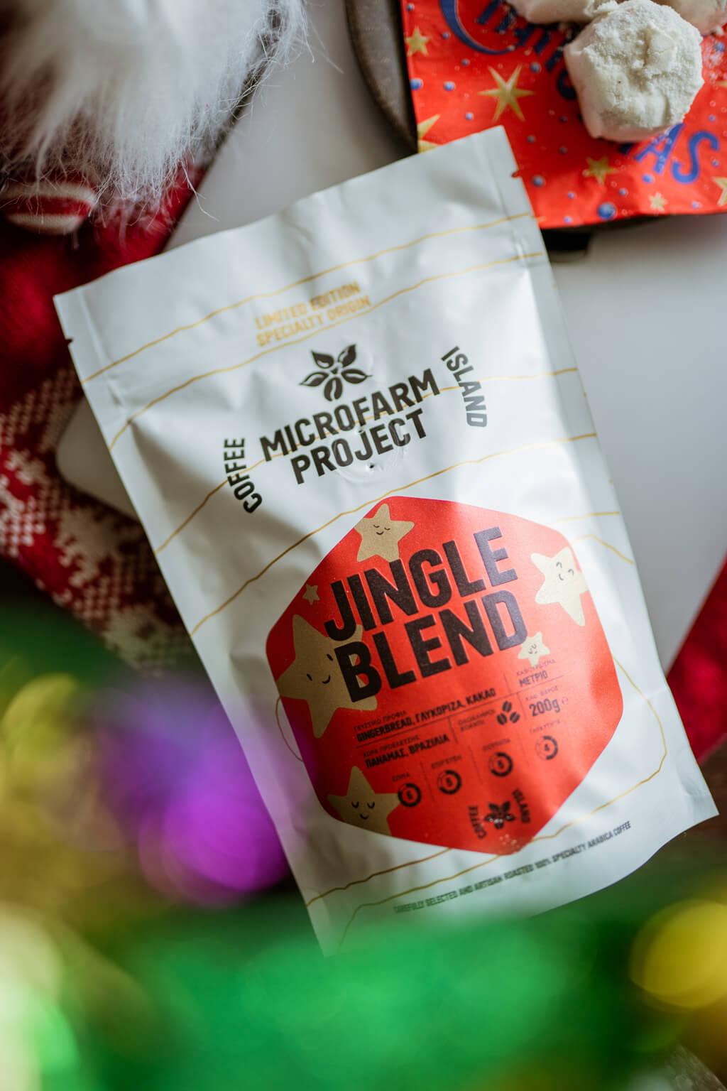 Coffee Island's jingle blend.